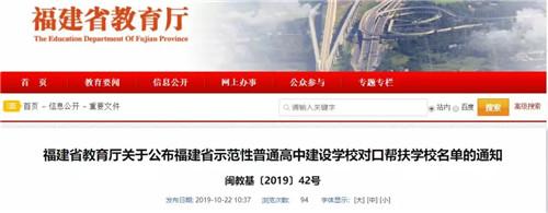 http://www.weixinrensheng.com/jiaoyu/924461.html