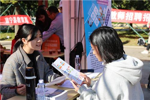 第二届闽西南协同发展区人才交流在泉师举行