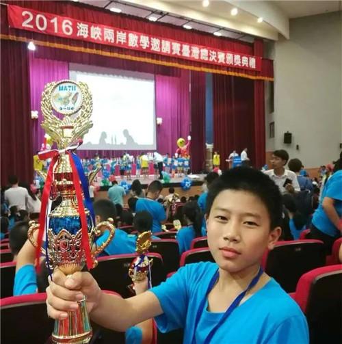 福州又一学生斩获国际金牌